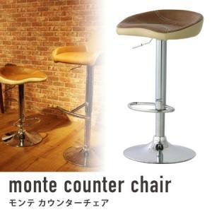 カウンターチェア monte フラット チェアー カウンターチェアー パソコンチェア イス 椅子|honeycomb-room