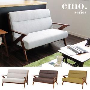 ソファ emo 2人掛け エモ リビング家具 木製 二人掛け 送料無料|honeycomb-room