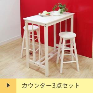 コンパクトテーブル&チェア 3点セット デスク カウンターテーブル ライティングデスク ダイニングテーブル|honeycomb-room