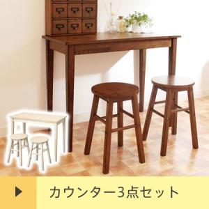 コンパクトテーブル&チェア 3点セット デスク カウンターテーブル ダイニングテーブル|honeycomb-room