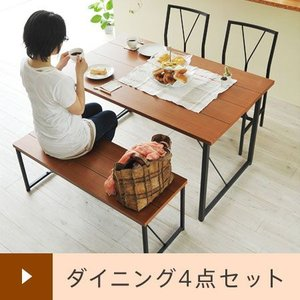 ダイニング 4点セット cocoa カフェスタイル リビングテーブル ダイニングテーブル ダイニングチェア 机 椅子 イス|honeycomb-room
