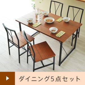 ダイニング 5点セット cocoa カフェスタイル リビングテーブル ダイニングテーブル ダイニングチェア 机 椅子 イス|honeycomb-room