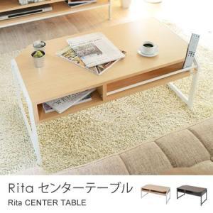 センターテーブル Rita コーヒーテーブル ローテーブル リビングテーブル 木製 北欧 RT-007 reconte|honeycomb-room