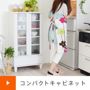 コンパクトキャビネット minikit 幅60cm 食器棚 キッチン収納 水屋 キッチン家具 カップボード 壁面収納 honeycomb-room