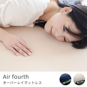 オーバーレイマットレス Air fourth リバーシブル シングル 低反発 高反発 寝具 布団 マットレス 日本製|honeycomb-room
