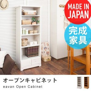 オープンキャビネット 天然木パイン材 eavan 幅60cm 高さ160cm 食器棚 カップボード 本棚 ディスプレイラック 書棚 木製 完成品 日本製 カントリー調|honeycomb-room