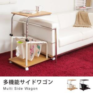 サイドテーブル サイドワゴン 高さ5段階調節 キャスター付き ソファサイドテーブル ナイトテーブル 収納ワゴン 多機能|honeycomb-room