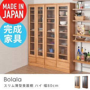 スリム薄型食器棚 Bolala ハイタイプ 幅80cm キッチンボード カップボード キャビネット キッチン収納 省スペース 天然木 北欧 国産 日本製 /日時指定不可|honeycomb-room
