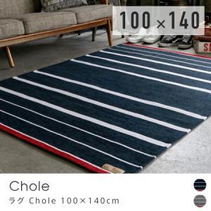 ラグ Chole 100×140cm 西海岸 ヴィンテージ ストライプ ラグ ラグマット 床暖房 ホットカーペット対応 おしゃれ 100 140 honeycomb-room