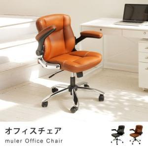 オフィスチェア muler オフィスチェアー パソコンチェア...