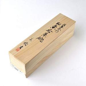 和食器 京都 たち吉 萌葱金彩 お茶呑茶碗 木箱入 209-0165