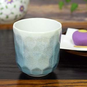 九谷焼 湯のみ 銀彩(ブルー) 陶器 和食器 湯呑み茶碗 日本製