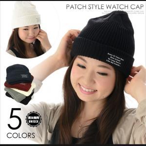 ニットキャップ ワッチキャップ ビーニー ワッペン風 CAP 帽子 BCH-10018M メンズ レ...