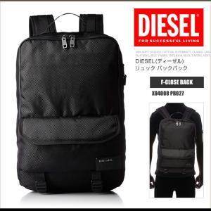 a961a43fcb4f44 ディーゼル DIESEL リュック バックパック X04008 PR027 F-CLOSE BACK ロゴ ブラック DS2191