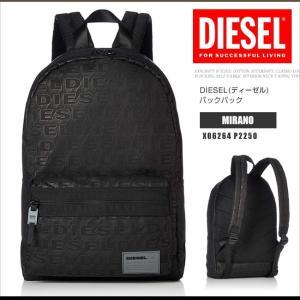 ディーゼル DIESEL リュックサック バックパック X06264 P2250 MIRANO ロゴ...