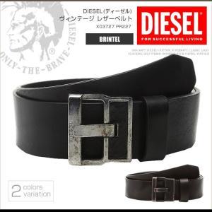 ディーゼル DIESEL ベルト メンズ ヴィンテージ レザーベルト メンズ 大きいサイズ 小さいサ...