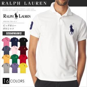 ポロラルフローレン ポロシャツ RALPH LAUREN POLO BigPony ビッグポニー ボーイズ Boys 半袖 ゴルフ RL60001SL メール便送料無料