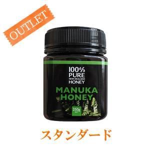 【結晶化】マヌカハニースタンダードタイプ 250g