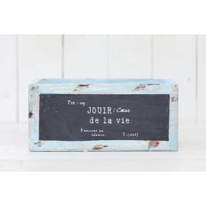 木製 植木鉢 小物入れ おしゃれ ブルーボードウッドワイドボックス(Sサイズ)|honeymint