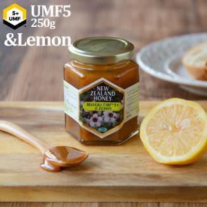 マヌカハニーUMF認定5+&レモン(NZ産) 250g マヌカハニーとニュージーランド産レモン100%