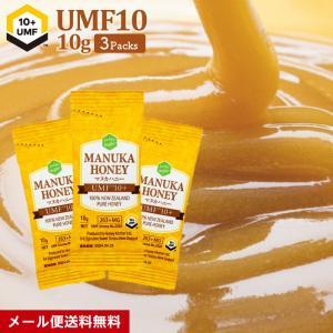 ■マヌカハニーUMF10+ 内容量 /10g×3 賞味期限 /3年以上 原材料 /100%純粋天然非...