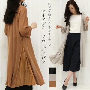 ■商品説明 サイドプリーツ七分袖カーデのご紹介です。 羽織るだけで体型カバーをしながら、きれいなシル...