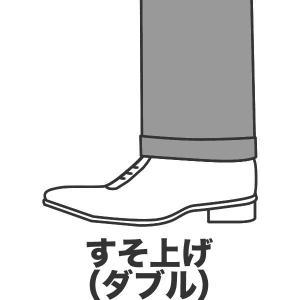 【メンズスーツ専用】裾上げダブル 春|honeyondays
