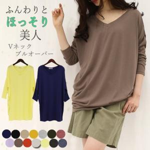 チュニック カットソー Tシャツ 体型カバー レディースファッション トップス 秋冬 ドルマン 大きいサイズ  ドルマン 単品メール便対応可
