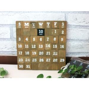 【ウッドマグネットカレンダーL】可愛い万年カレンダー 木の万年カレンダーマグネット付 ナチュラル雑貨 ナチュラルインテリア