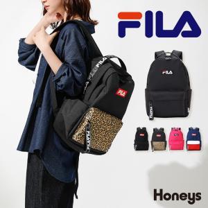 リュック バッグ FILA フィラ レディース メンズ ブランド 大容量 おしゃれ 通学 黒 リュックサック Honeys ハニーズ FILAリュック