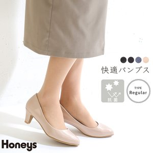 パンプス 痛くない 黒 ブラック 5cm 歩きやすい ローヒール Honeys ハニーズ 快適パンプ...