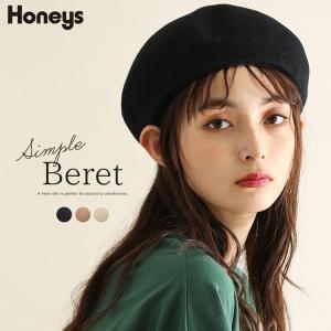 9480bf0854b32d 春夏コーデのアクセント! コーディネートのアクセント付けにぴったりのベレー帽。