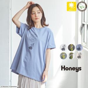 トップス チュニック 半袖 オーガニックコットン 綿100% UVカット レディース 春 夏 Honeys ハニーズ ムーミンチュニック|ハニーズ オンラインショップ