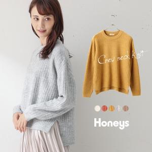 トップス ニット セーター クルーネック 長袖 レディース 秋 冬 SALE セール Honeys ...