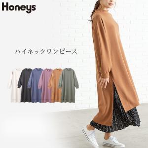 ワンピース レディース ロング 長袖 カジュアル 秋 冬 SALE セール Honeys ハニーズ ...