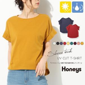 特徴的な袖タックがポイントのTシャツ。 タックが入ったデザインスリーブで二の腕の細見え効果も◎ 身頃...
