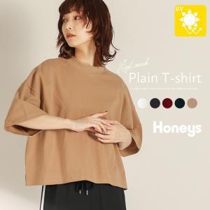 モードなデザインの一枚  シンプルな無地Tシャツにモックネックデザインがモードな一枚。 ゆったりシル...