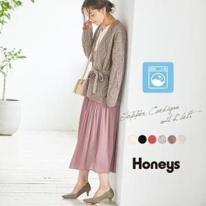 【雑誌掲載 Seventeen 12月号】ニットカーディガン ウォッシャブル SALE Honeys...