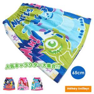 ポイント消化にも最適!  プールや海水浴、水着の着替えなど大活躍のラップタオル!!!65cm丈 ミッ...