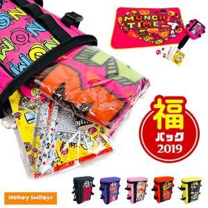 福袋 2020 ボディバッグ ショルダーバッグ キッズ 詰め合わせ ヒューズバッグ ブランケット 文房具 子供 プレゼント happybag2020