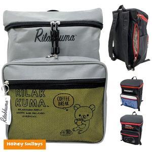 f91b37a0de6e (送料無料) スヌーピー リラックマ リュックサック リュック キッズ ボックス型 カバン かばん 子供 ポイント消化 RP 学用品