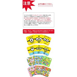 再入荷 500円 ポッキリ ミニオンズ ミニタ...の詳細画像1