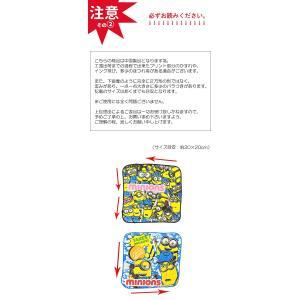 再入荷 500円 ポッキリ ミニオンズ ミニタ...の詳細画像2