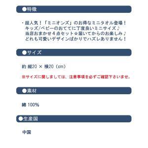 再入荷 500円 ポッキリ ミニオンズ ミニタ...の詳細画像4