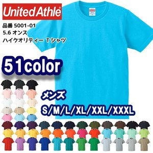 Tシャツ 半袖T 半袖 T-shirt 無地 ユナイテッドアスレ 衣装 大人用 子供用 子供服 5....