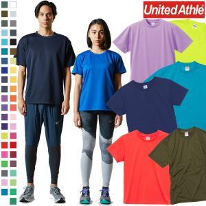 ポイント消化にも最適!  ドライTシャツ選びの重要なポイントとなる「通気性」「速乾性」「吸水性」とい...