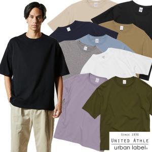 ビッグシルエット Tシャツ 半袖 メンズ レディース 無地 ユナイテッドアスレ 5.6オンス 5508 honeysmileys