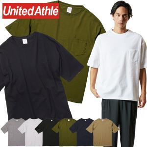 ビッグシルエット ポケット付 Tシャツ 半袖 メンズ レディース 無地 ユナイテッドアスレ 5.6オンス 5008 honeysmileys