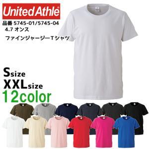 Tシャツ 半袖T 半袖 ドライ コットン 無地 メンズ レディース 下着 インナー ユナイテッドアス...