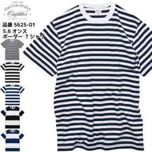 ボーダー Tシャツ ラガーシャツ 半袖 メンズ レディース ユナイテッドアスレ 5.6オンス 5625 honeysmileys